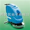 Mini530B/530E洗地机