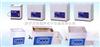 TH小型超声波清洗机,单槽超声波清洗机,医用超声波清洗器