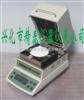 碳酸钙水分检测仪 碳酸氢钙水份检测仪 氢氧化钙水分测定仪 JT-100卤素水分测量仪
