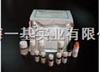 Z0003赤霉素GA4+7/Gibberllin A4+7