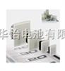温控产品 - Climasys