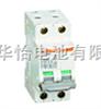 适于OEM客户的微型断路器, 1~63A - Osmart C32