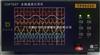 台湾拓普TP9032U多路温度采集器