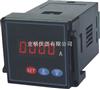 M340041智能型交流电流表