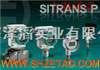DS III系列压力,绝压,差压,流量和液位变送器西门子压力测量仪表(压力变送器)