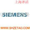 西门子称重系统西门子(称重模块/称重传感器/固体流量计 )
