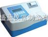酶标分析仪DNM-9602A