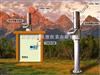 GPRS遥测雨量站