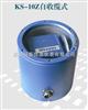 KS-10数子式闸门开度测量仪