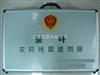 M299867茶叶安全速测仪