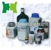 3-[N,N-双(2-羟乙基)]氨基-2-羟基丙磺酸钠盐