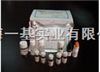 F0007纤维素粉/微晶质/微晶体/亚硫酸盐纸浆/木质粉/MCC