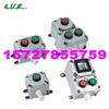 っBZA53つLA53-1防爆控制按钮,CBA53/LA53,BZC53 LA53防爆控制按钮 、