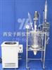 S212-100L双层玻璃反应釜价格