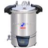SYQ.DSX-280B手提式 不銹鋼電熱蒸汽滅菌器