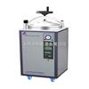 LDZX-50KB手輪式自動型 不銹鋼立式壓力蒸汽滅菌器