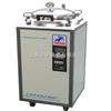 LDZX-50FB翻蓋式自動型 不銹鋼立式壓力蒸汽滅菌器