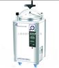 LDZX-75KBS手輪式 不銹鋼立式壓力滅菌器(自動)