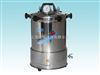 YX280A手提式不銹鋼壓力蒸汽滅菌器(防干燒型)