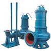QW;WQ型潜水式无堵塞排污泵