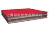 辽宁1吨-150吨电子地磅厂家直销