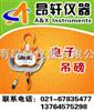 5T无线传输式电子吊钩秤、上海无线传输式电子吊磅秤