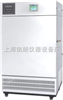 LHH-350FS药品稳定性试验箱