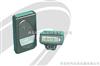 FJ-3200 型个人剂量仪FJ-3200 型个人剂量仪
