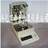 木炭测潮仪 木炭水分测定仪 木炭湿度检测仪 JT-60快速水分仪