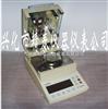 竹炭水分检测仪 木炭含水率测定仪 竹炭含水率分析仪 JT-80水份测定仪