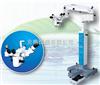M133550多功能手术显微镜(眼,耳鼻喉,神经外科)