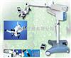 M133320神经外科手术显微镜