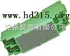 M170284防爆电话耦合器/隔离栅/安全栅(防爆通信安全栅,矿井使用)