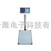 南昌60公斤电子秤,电子台秤,电子计数台秤销售价格报价