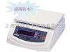 防水秤 防水称  电子秤公斤改市斤 电子秤公斤改市斤