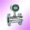 涡轮流量传感器LWGY-150A
