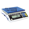 AWH(SA)电子秤  AWH(SA)-3电子秤   3公斤电子称 3公斤电子桌秤价格
