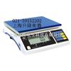 电子秤 英展电子称 上海英展电子秤 上海电子秤