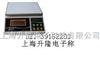 BWS-SX-30,BWS-SX-15,BWS-SX-6电子秤