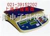 BPS-RF-15电子称,BPS-FR-30电子台秤,佰伦斯30公斤电子秤