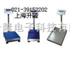 上海电子称|电子台秤价格|梅特勒电子台秤
