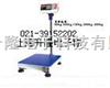 TCS-03电子秤,电子称厂家,电子称维修