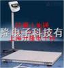 上海防爆电子地磅,防爆电子秤,防爆电子称,防爆地磅