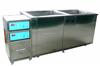 CS-1 超声波清洗机