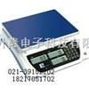 普瑞逊电子称JS-1.5D, JS-03D计数秤, JS-06D,JS-15D,JS-30D电子称