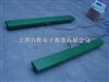 XK3190条形电子秤(条型电子地磅)