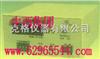 M173593氩气分析仪/高纯氩气分析仪(99.999%)