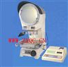 M379655电子轮廓投影仪
