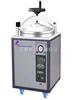 M300752不锈钢立式压力蒸汽灭菌器