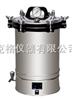 M382141不锈钢手提式压力蒸汽灭菌器/高压消毒锅(电脑数显、断水自控30L)